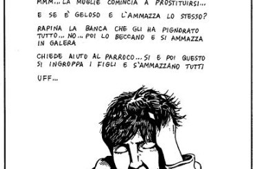 #Vetrioloechina: Homework