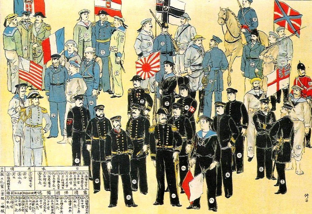 Militari delle Potenze durante la Ribellione dei Boxer, con le proprie bandiere navali, da sinistra a destra: Italia, Stati Uniti, Francia, Impero Austro-ungarico, Impero Giapponese, Impero tedesco, Impero Britannico, Impero russo. Stampa giapponese, 1900.