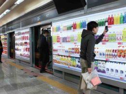 L'altra faccia dell'e-commerce: fresh food e commercio elettronico