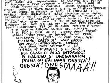 #Vetrioloechina: The Italian know-how