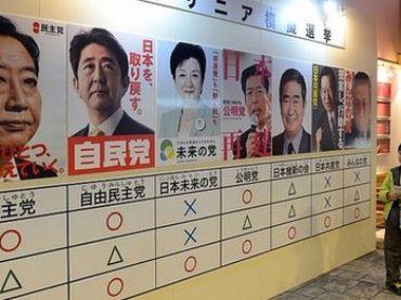 Sulle elezioni in Giappone