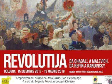 Revolutija al Mambo: la Rivoluzione del 1917